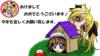 Ryo__